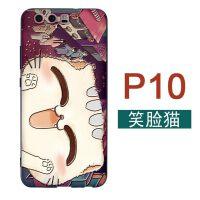 华为手机壳p20p30可爱nova4e软壳3猫咪2s日韩式mate20pro少女plus