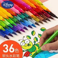 迪士尼儿童双头可水洗软头水彩笔画笔水彩画笔套装批发小学生幼儿园用无毒颜色笔12色24色36色涂鸦水彩勾线笔