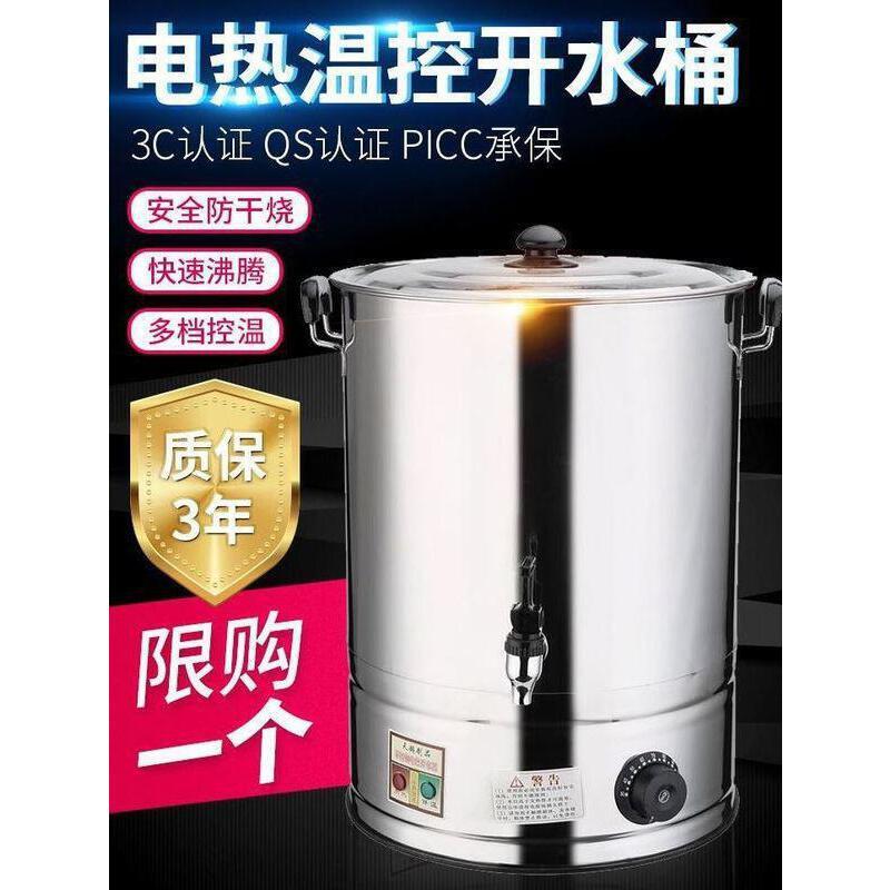 不锈钢双层桶奶茶大容量保温桶饭桶汤桶开水桶煮面桶商用带水龙头