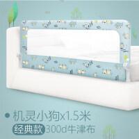 儿童床围栏宝宝防摔防护栏床边1.8米2米大床栏杆挡板通用床围婴儿a410 1