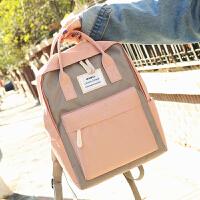 【支持礼品卡支付】新款双肩包女韩版撞色手提日韩包包学生书包学院风旅行背包 AQ-MXJ-1253#