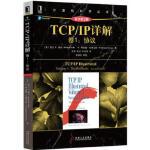 【旧书二手书8成新】TCP/IP详解 卷1:协议(原书第2版) 凯文 R.福尔 机械工业出版社978711145383