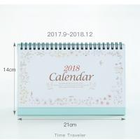 2018年办公桌面卡通小台历 日历笔记本 可爱年历日程计划本记事本 Time Traveler