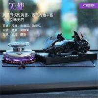 速度与激情8道奇汽车摆件金属模型车载香水座汽车香水除异味