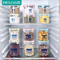 百露 透明塑料密封罐奶粉罐食品罐子 厨房五谷杂粮收纳盒储物罐