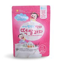 韩国婴鑫大米紫薯米饼进口食品儿童婴幼儿零食宝宝磨牙饼干非油炸