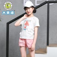 【2件4折价:63.2元】大黄蜂童装 女童套装2019小女孩韩版休闲两件套 儿童短袖短裤
