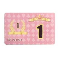 筹码卡片麻将非子德州扑克PVC防水百家乐麻将棋牌室筹码币可定制 1元 100个起