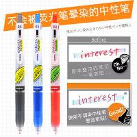 荧光笔不洇染墨新款日本ZEBRA斑马JJ77黑蓝红色markon按动式中性笔考试学生用JJ15速干0.4/0.5mm水
