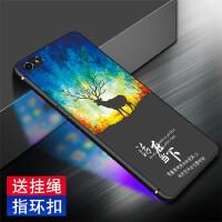 苹果6plus潮牌男女硅胶手机壳5.5寸6plus磨砂普拉斯6pius保护套A1699A1524/9