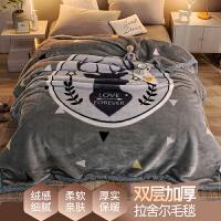 珊瑚绒毯子冬季加厚保暖法兰绒拉舍尔毛毯垫床夏季薄款小被子夏天 双层加厚200X230cm 约9斤