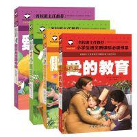 适合一二三年级小学生看的课外书女孩女生的书全套带拼音爱丽斯漫游奇境 假如给我三天光明 小鹿斑比爱的教育6-12岁儿童畅