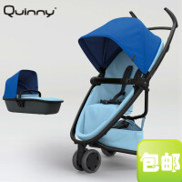 quinny zapp flex婴儿推车睡篮套装 可坐可躺 轻便易折叠婴儿车