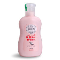 日本 MiYOSHi 婴幼儿用天然洗衣液儿童内衣洗衣剂衣物洗涤剂800ml