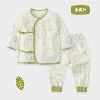 新生儿衣服婴儿内衣套装纯棉春秋夏季睡衣空调服0-3个月和尚服薄6218 小树叶(四季款)