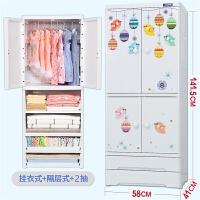 宝宝衣柜塑料抽屉式儿童收纳柜储物柜婴儿柜子多层大号整理柜 5层【挂衣+2抽】