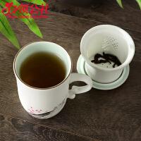 白领公社 茶杯 带过滤盖子彩茶隔热杯陶瓷办公家用耐高温大容量260ML随手喝水杯子高档青瓷单杯泡茶杯茶具