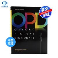 英文原版 牛津图解词典字典辞典 中英版第三版 oxford pictrue dictionary English/Ch