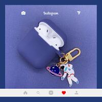 卡通可爱宇航员AirPods保护套苹果无线耳机套硅胶airpods2盒子蓝牙配件耳塞防丢挂绳潮薄全包 AriPods