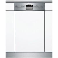 西门子(SIEMENS)SR53M550TI新品9套嵌入式智能洗碗机个性化定制面板