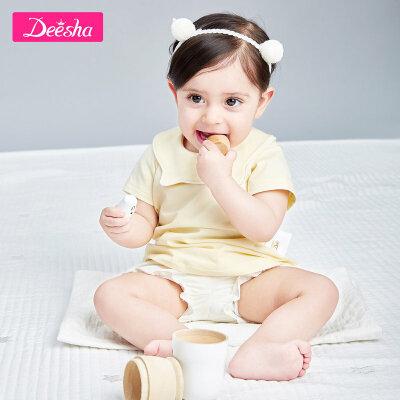 【3折价:58.5】笛莎婴童宝宝休闲套装夏季新款运动装两件套 限时3件3折