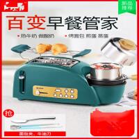 烤面包机家用迷你多功能全自动吐司机煎煮蒸蛋机多士炉早餐机5xc