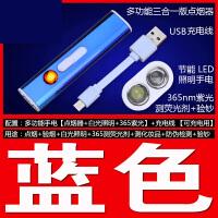 行火验钞灯紫外线小型迷你可充电手电筒荧光剂检测笔点烟器打火机