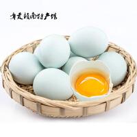 【章贡馆】赣南山区新鲜富硒绿壳蛋 农家散养土鸡蛋 五黑鸡鸡蛋 30枚