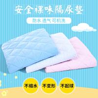 婴儿隔尿垫防水床单透气可机洗儿童床笠超大号老人床垫姨妈月经垫 大号