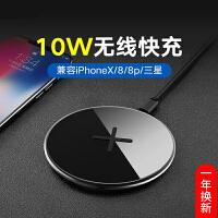 苹果x无线充电器通用iPhone8plus三星s8手机s9八8p小米安卓QI快充
