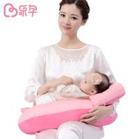 枕头喂奶枕护腰椅子抱娃坐月子喂奶哺乳