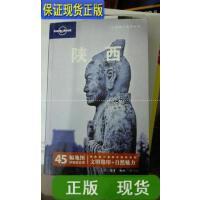【二手旧书9成新】陕西 /[澳大利亚]Lonely Planet公司 编 生活・读书・新知三联书
