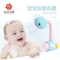知识花园宝宝洗澡玩具喷水花洒向日葵花洒浴儿童洗澡戏水玩具