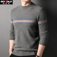 伯克龙男士纯羊毛衫 秋冬季新款100%羊毛针织衫男装韩版青中老年套头圆领毛衣 Z8063