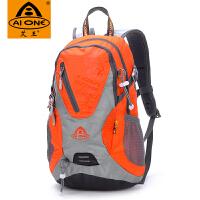 20180519140545693艾王户外装备登山包双肩包男女徒步运动多功能旅行骑行背包20L