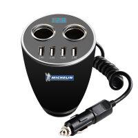 一拖二点烟器一分二电源车充杯架汽车用双USB车载充电器2A