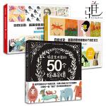 3本 自由绘画-插画师要知道的84个创作技法+自由水彩+偷走艺术家的50个绘画创意 插画教程书籍 技巧入门自学 线条色