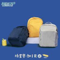 云朵工厂纯色电脑背包新款书包女学生双肩包轻便休闲旅行背包