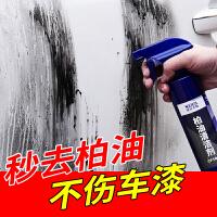 汽车用柏油沥青清洗白色车不伤去车身专用车漆板油除胶清洁剂 柏油沥青清洁剂