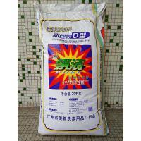 广东散装20kg大件洗衣粉洗地工业酒店宾馆家用40斤大袋包