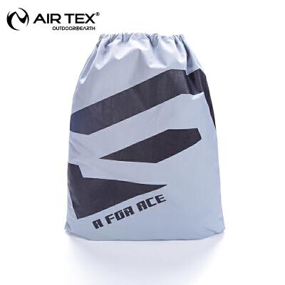 AIRTEX亚特户外运动抽绳双肩包防水耐磨折叠收纳束口简易收纳背包AT1C19SF817多功能收纳防水超轻男女双肩包