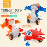 飞机侠女孩惯性变形塑料警察宝宝儿童模型战斗机男孩耐摔玩具手推