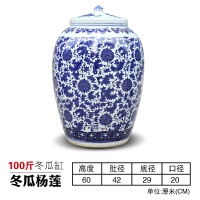 20斤30斤装陶瓷米缸大米桶家用菜油缸50斤带盖密封面缸水缸腌菜缸