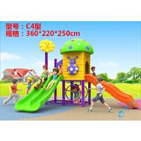 幼儿园大型滑梯大型滑梯儿童室外滑梯玩具游乐设备小博士室内幼儿园滑滑梯户外A