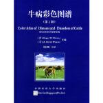 牛病彩色图谱(第2版),中国农业大学出版社,(英)布洛韦(Blowey R.W.),(美)韦弗(Weav9787810