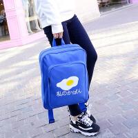 2015新款 帆布鸡蛋双肩包日韩潮学生男女书包个性休闲旅行大背包
