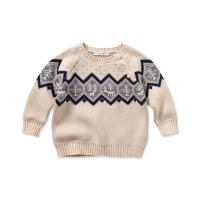 戴维贝拉秋冬款男童针织衫 宝宝针织毛衣DB1436