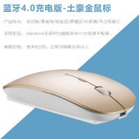 无线蓝牙鼠标 2018新款适用小米笔记本air13.3寸无线蓝牙鼠标air12可充电鼠标笔记本配件 官方标配