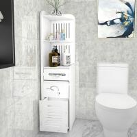 浴室置物架 卫浴收纳落地卫生间收纳柜洗手间储物柜卫浴厕所洗衣机马桶架子