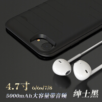 iphone7背夹充电宝苹果6电池7plus专用背夹式苹果8大容量6s超薄手机壳一体无线冲便携移动电